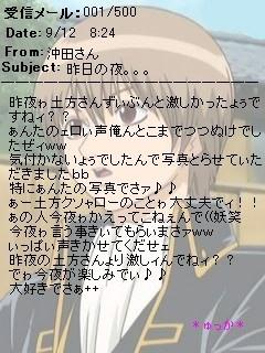 【PSO2】PHANTASY STAR ONLINE2【20215】 [無断転載禁止]©2ch.netYouTube動画>1本 ->画像>57枚